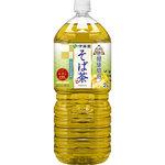 ※伝承の健康茶 そば茶 2L