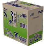 伝承の健康茶 そば茶 2L×6本