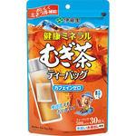 健康ミネラルむぎ茶 ティーバッグ 30袋