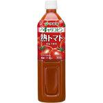 ※熟トマト 900g