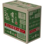 ※お~いお茶 濃い茶 2L×6本