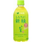 ※お~いお茶 新緑 470mL