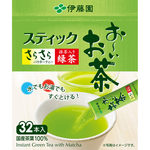 お~いお茶 さらさら抹茶入り緑茶スティック 25.6g(32本)