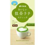 おいしい抹茶ラテ スティック 67.5g(5本)