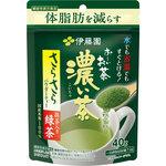 お~いお茶 濃い茶 さらさら抹茶入り緑茶 40g