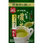 お~いお茶 濃い茶 さらさら抹茶入り緑茶 80g