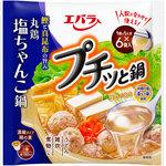 ※プチッと鍋 ちゃんこ鍋 138g(23g×6個)