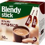 ※「ブレンディ」スティック カフェオレ 大人のほろにが 270g(9g×30本)