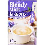 <ブレンディ>スティック 紅茶オレ 11g×10本