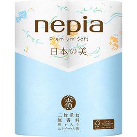 ネピア プレミアムソフト トイレットロール 日本の美 ダブル 金魚 無香料 4ロール