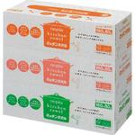 ネピア キッチンタオル ボックス 160枚(80組)×3個