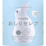 ネピア おしりセレブ トイレットロール ダブル 無香料 4ロール