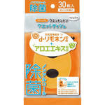 ネピア ウエットントン 除菌ウエットティシュ ノンアルコールタイプ オレンジの香り 30枚
