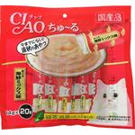 <CIAO ちゅ~る> まぐろ 海鮮ミックス味 14g×20本