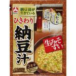 ※袋入生みそずいひきわり納豆汁 66.6g