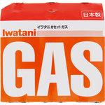 イワタニカセットガス(オレンジ) 250g×3本