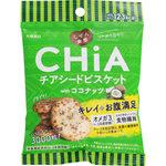 ※しぜん食感 CHiA ココナッツ 25g