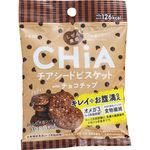 ※しぜん食感 CHiA チョコチップ 25g