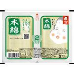ツインパック豆腐 木綿 200g×2パック