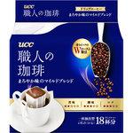 UCC 職人の珈琲 ドリップコーヒー まろやか味のマイルドブレンド 126g(7g×18袋)