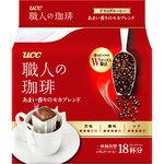 ※UCC 職人の珈琲 ドリップコーヒー あまい香りのモカブレンド 126g(7g×18袋)