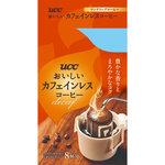 ※UCC おいしいカフェインレスコーヒー ドリップコーヒー 56g(7g×8袋)
