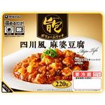 ※旨包みボリュームリッチ 麻婆豆腐 220g