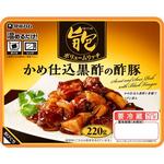 ※旨包みボリュームリッチ 黒酢酢豚 220g
