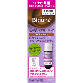 ブローネ美髪ヘアマニキュア 付替用 ライトブラウン 72.0g