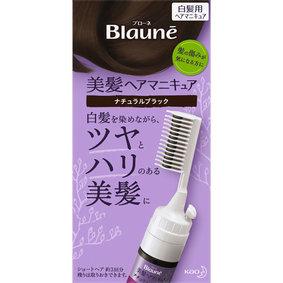 ブローネ美髪ヘアマニキュア クシ付 ナチュラルブラック 72.0g