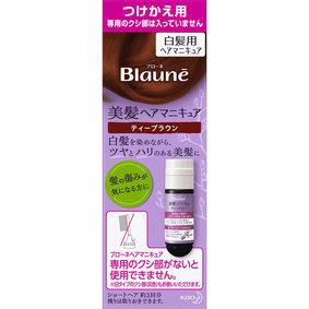 ブローネ美髪ヘアマニキュア 付替用 ティーブラウン 72.0g