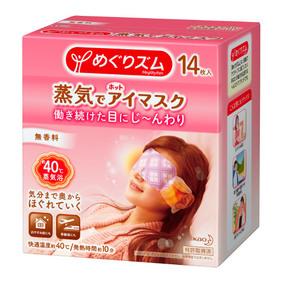 めぐりズム 蒸気でホットアイマスク 無香料 14枚