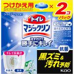 トイレマジックリン 流すだけで勝手にキレイ ライトブーケの香り つけかえ用 80g(74mL)×2個