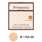 プリマヴィスタ クリーミィコンパクトファンデーション O05 オークル05 10g