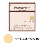 プリマヴィスタ クリーミィコンパクトファンデーション BO03 ベージュオークル03 10g