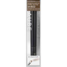 オーブ クチュール デザイニングアイブロウ パウダー(カートリッジ) BR802 ブラウン系 1個