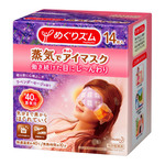 めぐりズム 蒸気でホットアイマスク ラベンダーセージの香り 14枚