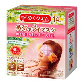 めぐりズム 蒸気でホットアイマスク カモミールジンジャーの香り 14枚