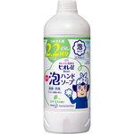 ビオレu 泡ハンドソープ シトラスの香り つめかえ用 450mL