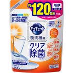 食洗機用キュキュット クエン酸オレンジオイル配合 つめかえ用 550g