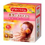めぐりズム 蒸気でホットアイマスク 完熟ゆずの香り 14枚