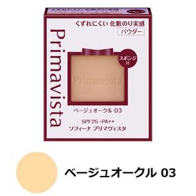プリマヴィスタ くずれにくい 化粧のり実感パウダーファンデーションUV 03 ベージュオークル03 9g
