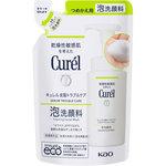 キュレル 皮脂トラブルケア 泡洗顔料 つめかえ用 130mL