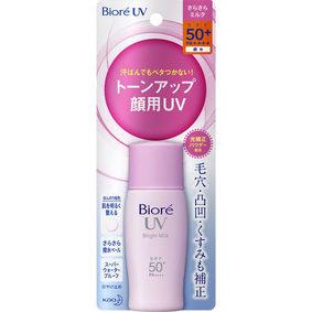 ビオレ UV さらさらブライトミルク ほんのり桜色 30mL