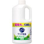 キュキュット クリア除菌 緑茶の香り つめかえ用 1380mL