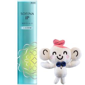 [数量限定・ココシエルちゃん人形付]ソフィーナiP 美活パワームース 90g