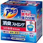 アタック 消臭ストロング つけおき専用洗剤 350g
