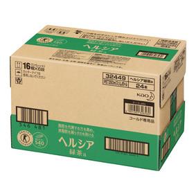 ヘルシア 緑茶 スリムボトル 350mL×24本(1ケース)