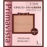 プリマヴィスタ きれいな素肌質感パウダーファンデーション オークル05 9g
