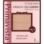 プリマヴィスタ くずれにくい きれいな素肌質感 パウダーファンデーション ベージュオークル03 9g